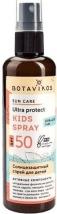 Спрей для детей солнцезащитный SPF50 (100мл) Botavikos