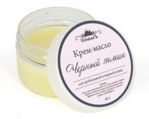 Крем-масло Лаванда 45 гр, Спивакъ