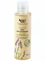 Гель для умывания Для сухой кожи 110мл, Organic Zone