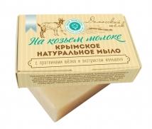 Мыло на козьем молоке Дамасский шелк 100г, Дом Природы