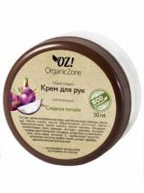 Крем для рук Сладкая питайя 50мл, Organic Zone