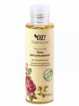 Гель для умывания Для зрелой кожи 110мл, Organic Zone