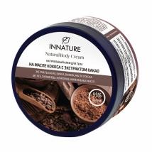 Крем для тела, на масле кокоса с экстрактом какао Innature