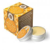 Масло для ногтей и кутикулы Апельсиновое 11г, Дом Природы