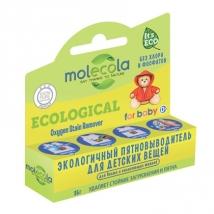 Карандаш-пятновыводитель для детских вещей (35г), Molecola