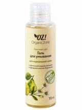 Гель для умывания Для нормальной кожи 110мл, Organic Zone