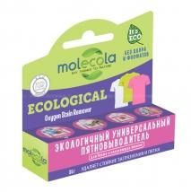 Карандаш-пятновыводитель для белых и нелиняющих тканей (35г), Molecola