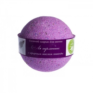 "Бурлящий шарик для ванны ""Ля гармоник"", Лаванда Savonry"