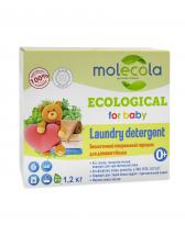 Порошок стиральный для белого и цветного детского белья 1,2кг, Molecola