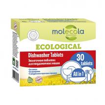 Таблетки для посудомоечных машин 30 шт, Molecola (Молекула)