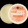"""Йогурт для тела """"Фруктовые брызги"""" Savonry"""
