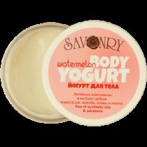 Йогурт для тела Арбуз 150г, Savonry