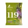 Маска минеральная расслабляющая №119, Sativa