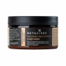 """Маска для волос """"Recovery"""", восстанавливающая 250 мл, Botavikos"""