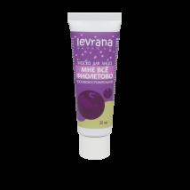 Маска для лица противовоспалительная Мне все фиолетово (30мл), Levrana