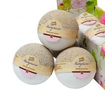 "Бурлящий шарик для ванны ""Капучино"" Pretty Garden"