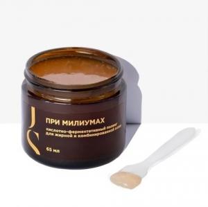 Пилинг для лица Кислотно-ферментативный для жирной и комбинированной кожи (65мл), Jurassic Spa