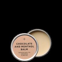 Бальзам для губ Шоколад и ментол (10мл), Laboratorium