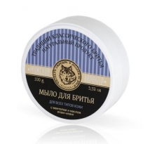 Высокопенное мыло для классического бритья с ментолом и маслом иланг-иланг 100 г, KLEONA