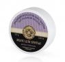 Высокопенное мыло для классического бритья с лавандой и голубой ромашкой 100 г, KLEONA