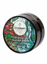 """Маска для лица для глубокого увлажнения кожи """"Frangipani and Marian plum"""" 60мл, ECOCRAFT"""