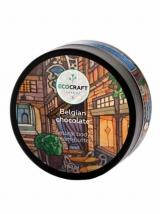 """Взбитое крем-масло для тела """"Belgian chocolate"""" 150мл, ECOCRAFT"""
