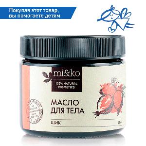 Масло для тела от растяжек Шик 60 мл, MiKo