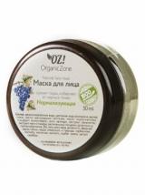 Маска для лица Нормализующая 50мл, Organic Zone