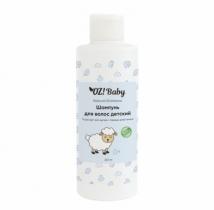 Шампунь для волос Organic Zone Baby детский (250мл)