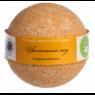 """Бурлящий шарик для ванны с пеной """"Цветочный Мед"""" Savonry"""