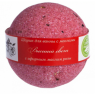"""Бурлящий шарик для ванны с увлажняющими маслами """"Высший Свет"""", Роза Savonry"""