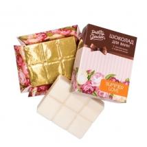 Шоколад для ванн с маслом какао и морской солью 95г, PRETTY GARDEN