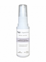 Сыворотка для лица Detox с гиалуроновой кислотой 30мл, Organic Zone